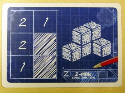 blueprints04.jpg
