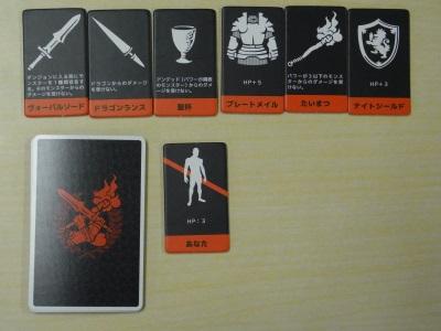 dungeonofman02.jpg