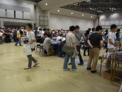 gamemarket14s03.jpg
