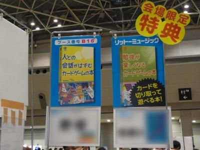 gamemarket14s10.jpg