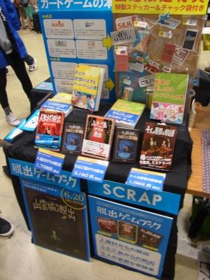 gamemarket14s11.jpg