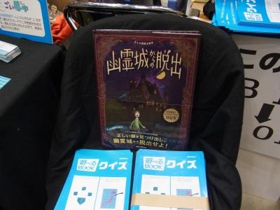 gamemarket14s12.jpg