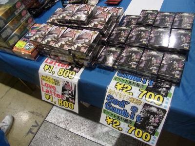 gamemarket14s13.jpg