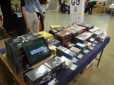 gamemarket14s14.jpg