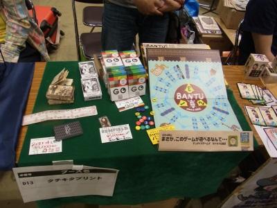 gamemarket14s16.jpg