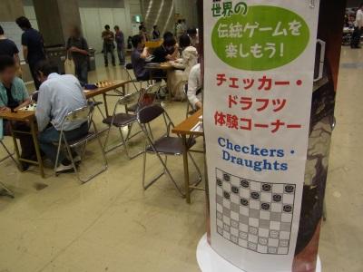gamemarket14s19.jpg