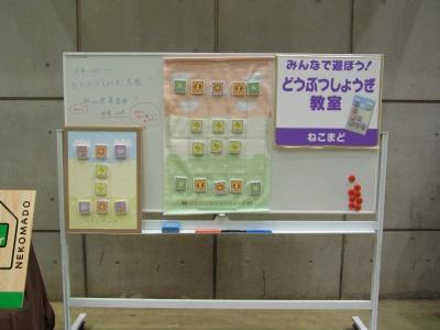 gamemarket14s21.jpg