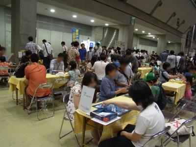 gamemarket14s23.jpg