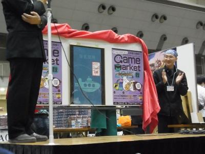gamemarket15a05.jpg