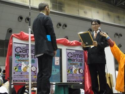 gamemarket15a10.jpg