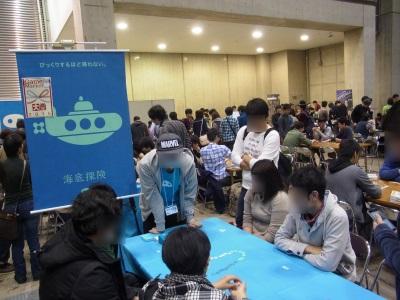 gamemarket15a19.jpg