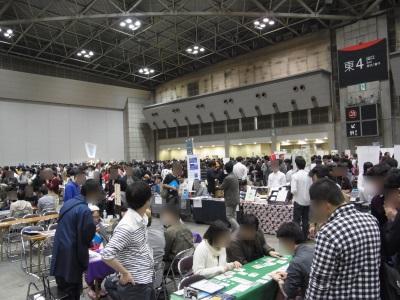 gamemarket15a28.jpg