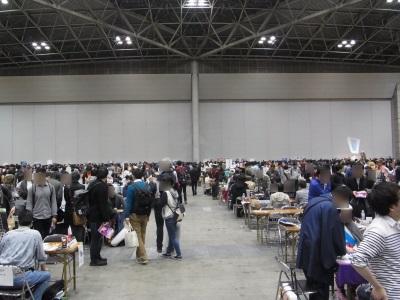 gamemarket15a29.jpg