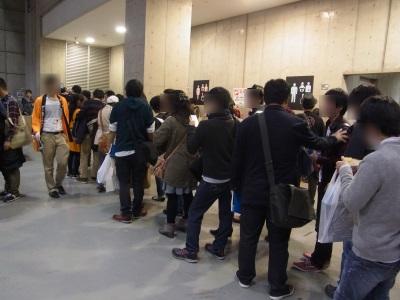 gamemarket15a46.jpg