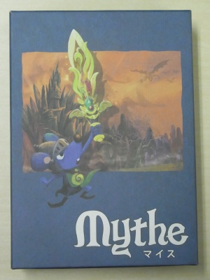 mythe10.jpg